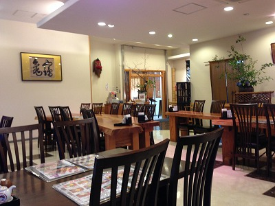 焼津 海鮮 店