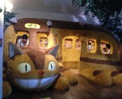 伊豆 テディベアミュージアム 猫バス