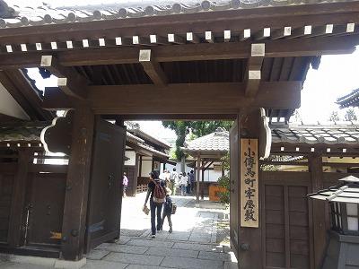 江戸時代の刑務所
