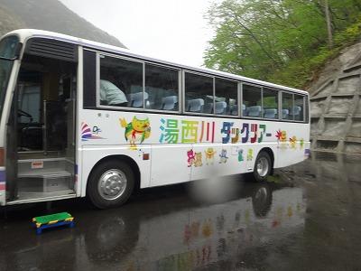 ダックツアー バス