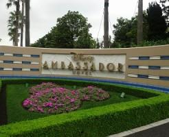 アンバサダーホテル入口