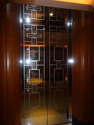 アンバサダーホテル エレベーター