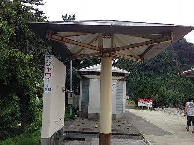 伊豆浮島 シャワー