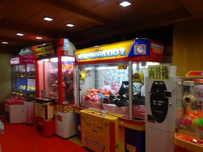 伊藤園ホテル ゲームセンター