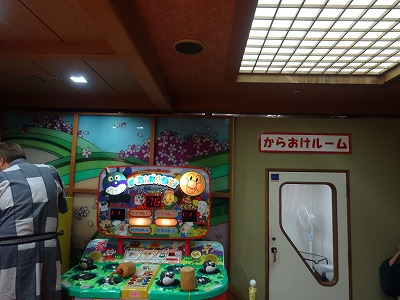 伊藤園ホテル カラオケ