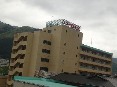 鬼怒川ホテルニューさくら