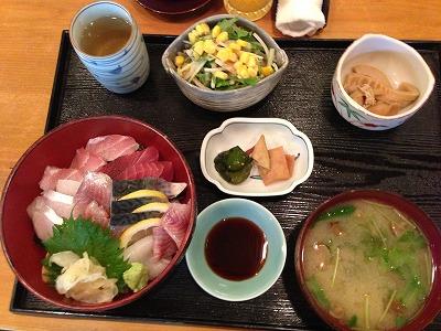 萩久保 海鮮丼