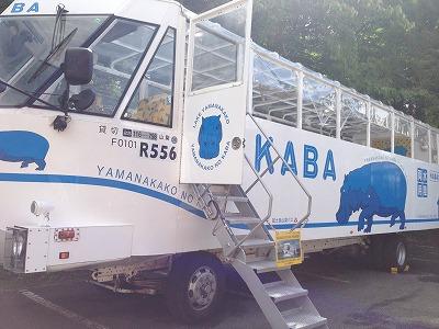 富士五湖 水陸両用バス