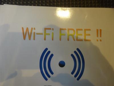 コスモスクエア国際交流センター wifi