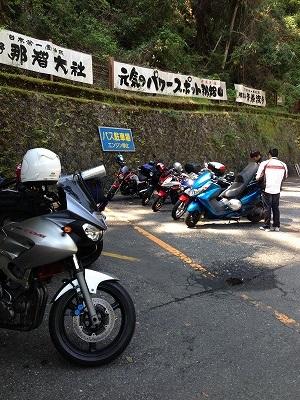 那智の滝 バイク駐車場