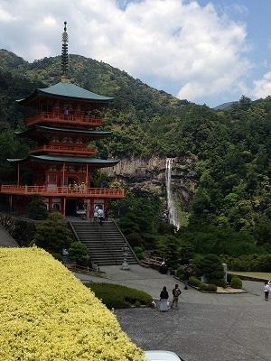 那智の滝 3重の塔