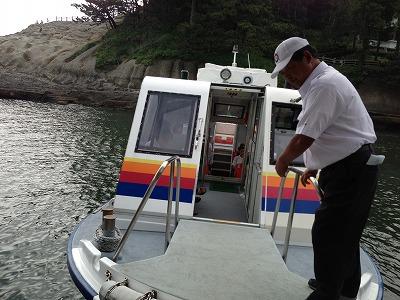 堂ヶ島 洞くつめぐり遊覧船