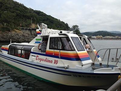 西伊豆 遊覧船