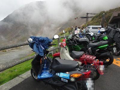 大涌谷 バイク駐車場