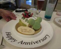 ディズニーランドホテル 誕生日