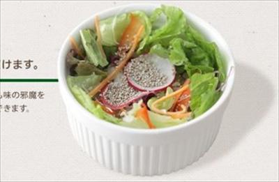 ホワイトチアシードサラダ